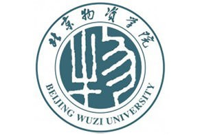 Universités et écoles - Beijing Wuzi University